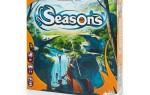 Локализация настольной игры Seasons (Сезоны, Времена года)