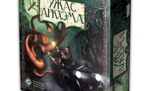 Ужас Аркхэма (Arkham Horror)