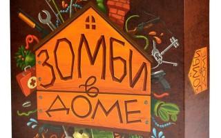 Настольная Игра Зомби в доме