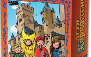 Дети Каркассона (The Kids of Carcassonne)