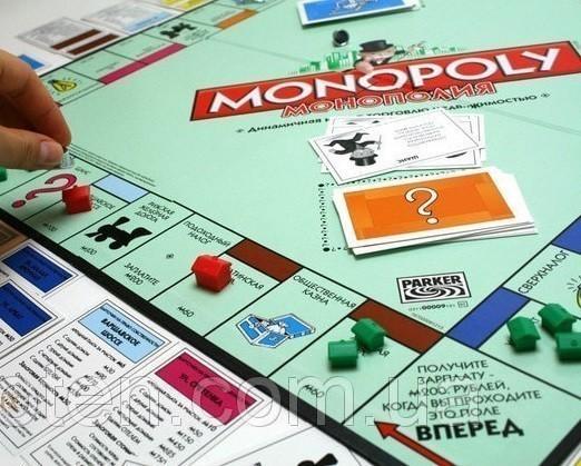 монополия игра сколько раздавать денег в монополии