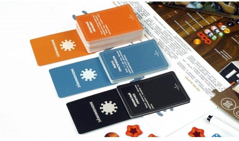 nastolnaya-igra-ekonomikus
