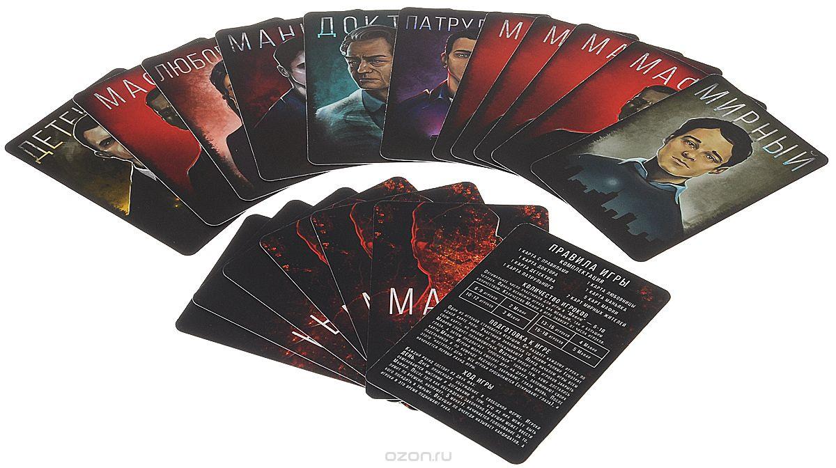 Персонажи карточной игры мафия