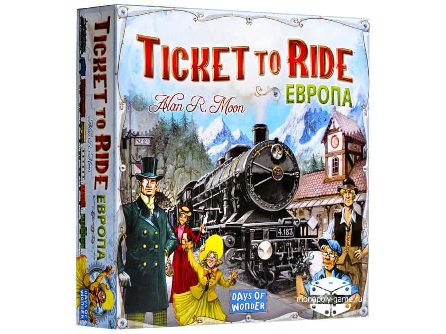 Билет на поезд Европа