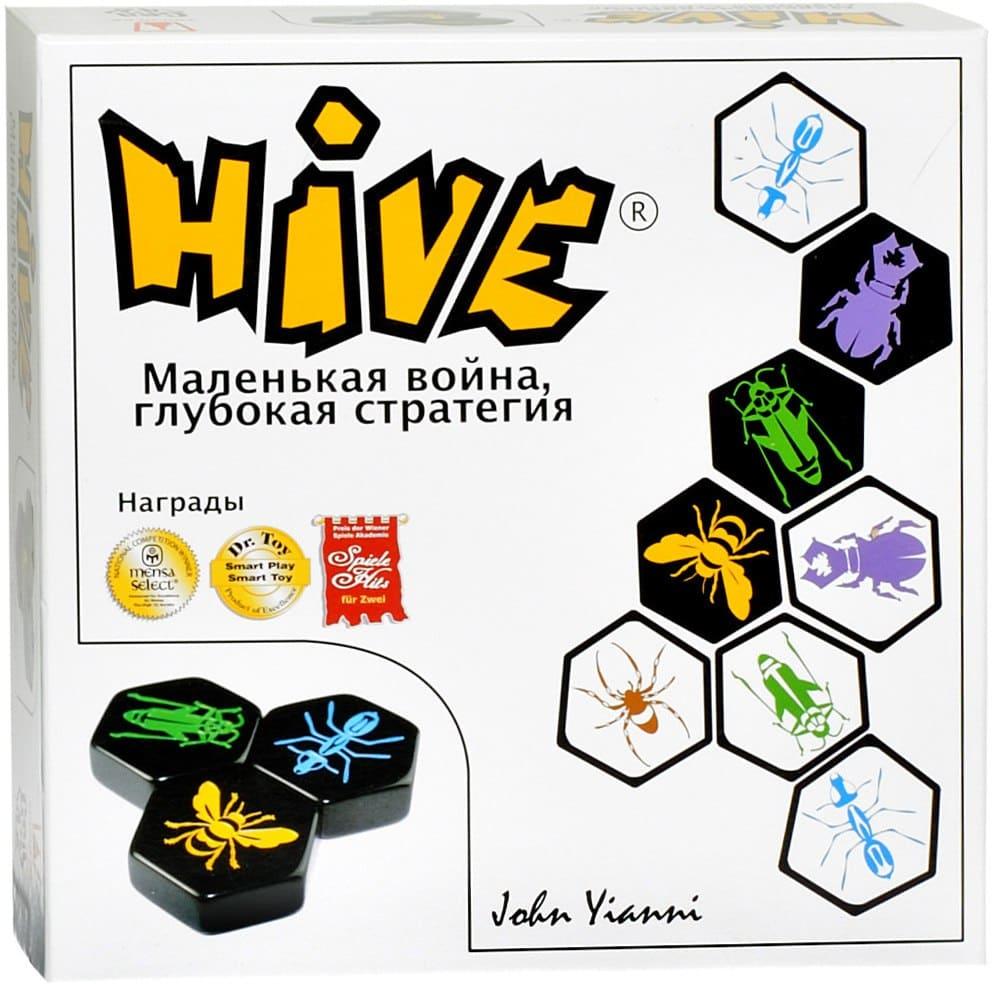 Улей Hive