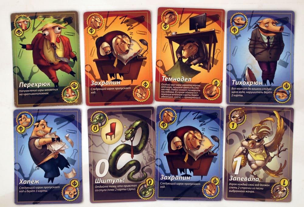 svintus-cards