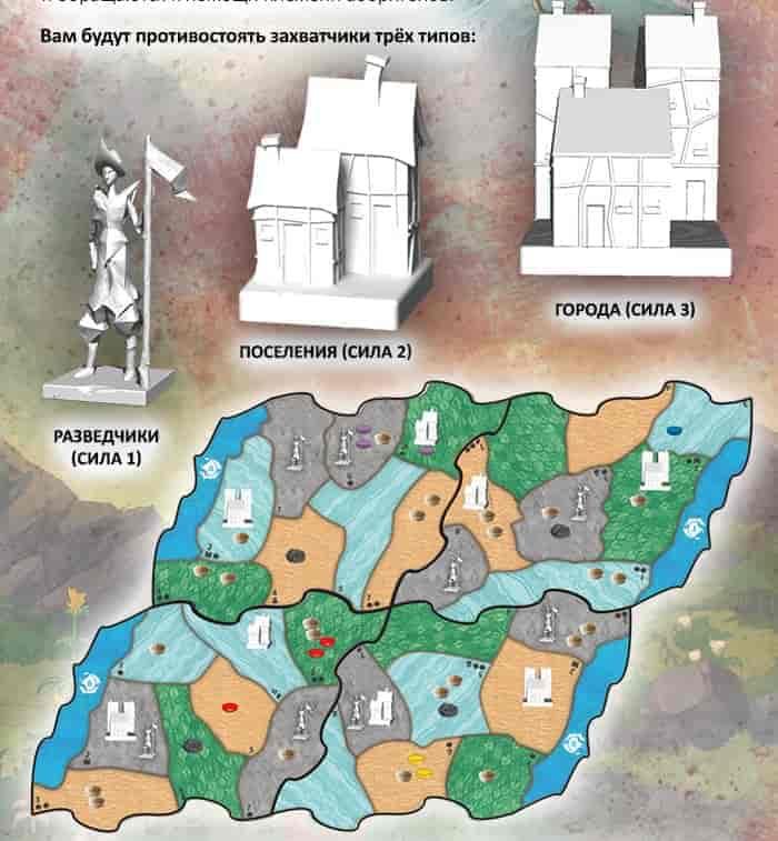 Локализация настольной игры от HobbyGames Остров Духов (Spirit Island)